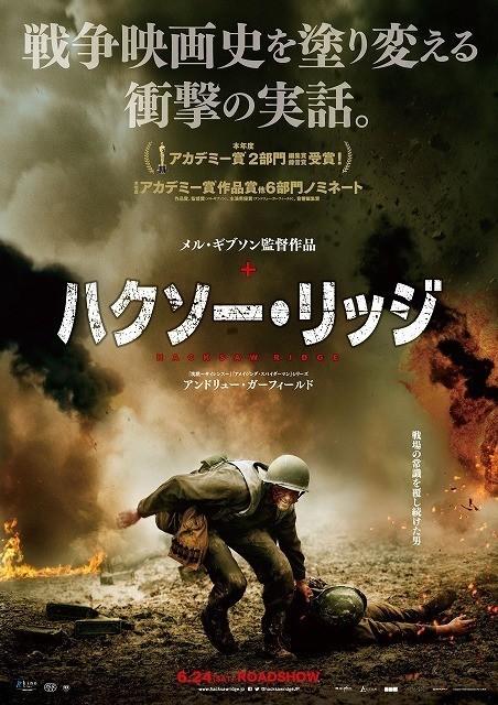 戦争 映画 実写