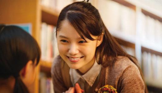 まなざしで魅せる女優「宮崎あおい」の役柄別おすすめ映画20選!