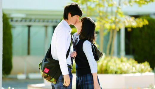 胸キュン映画で充電しよう ! とっておきの恋愛映画15選【邦画】