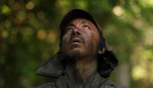 日本の戦争映画『野火』