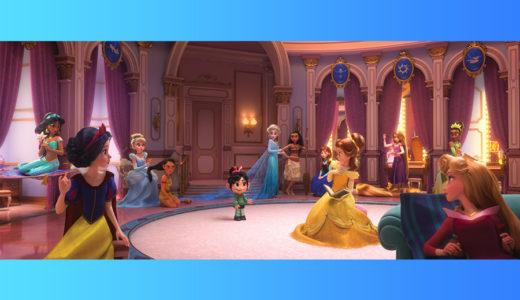 ディズニーが誇るとっておきの名言・名セリフまとめ15選!夢を信じ続けよう!