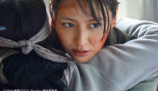 """誰もがその魅力に虜!圧倒的な演技力が評価されている国民的女優""""長澤まさみ""""出演映画 厳選7選!"""
