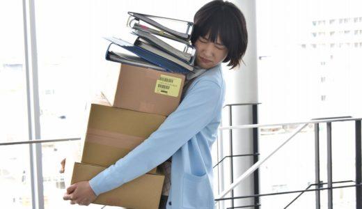 あまりの可愛さにメロメロ!女優「新垣結衣」おすすめ映画特集