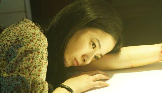 ファンなら絶対に押さえておきたい!吉高由里子出演のおすすめ映画特集