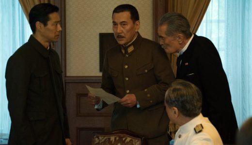 日本の戦争映画『日本のいちばん長い日』