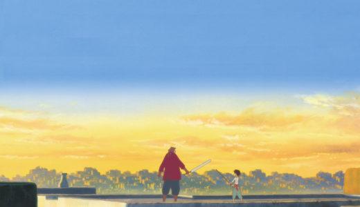 映画『バケモノの子』名言に学ぶ親子の姿【熊徹×九太はやっぱり最強コンビ!】