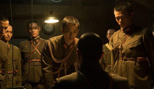 日本の戦争映画『日本の一番長い日』