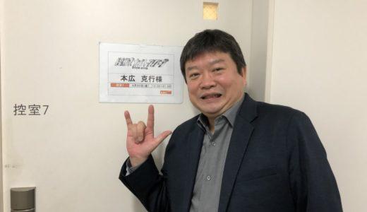 『踊る大捜査線』の生みの親!本広克行監督の厳選撮影裏話7選!
