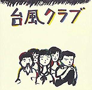 自由奔放な撮影スタイル!『セーラー服と機関銃』相米慎二監督の映画7選!