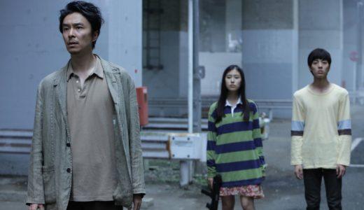 天才『黒澤清』監督のおすすめ映画とみどころ徹底解説!!