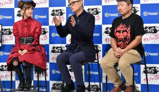 """コメディからシリアスまで自由自在!人気映画監督""""堤幸彦""""おすすめ作品7選!"""