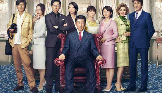 個性炸裂の三谷幸喜監督映画特集 | 『記憶にございません!』他全8作