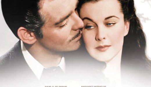 「明日は明日の風が吹く」があまりにも有名すぎる映画『風と共に去りぬ』の名言特集!