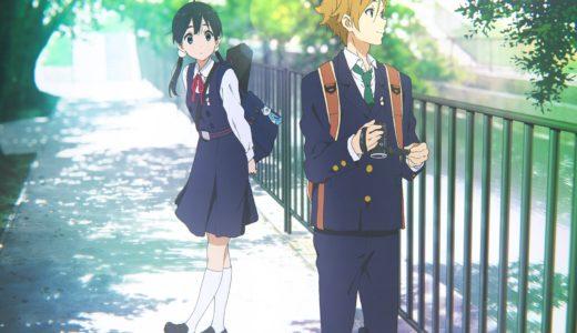 全俺が泣いた。最高にエモい感動アニメ映画15選!!