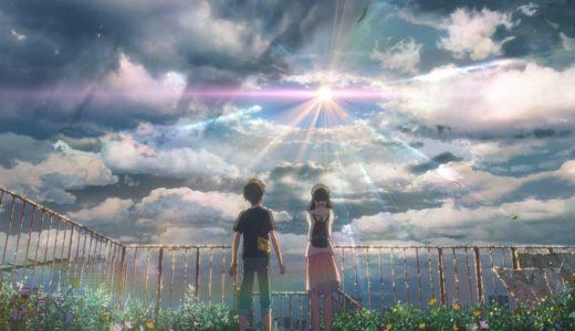 新海誠監督の映画&短編全8作を解説 | それぞれの作品を紐解くヒントは?