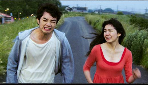 生々しい表現に思わず目を瞑りたくなる!?園子温監督のおすすめ映画7選!