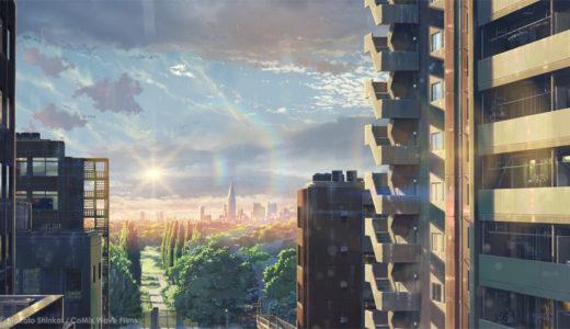 忘れられない名シーン続出!「雨」が印象的な映画15選!