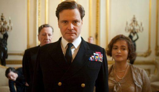 映画『英国王のスピーチ』の勇気をもらえる名言集