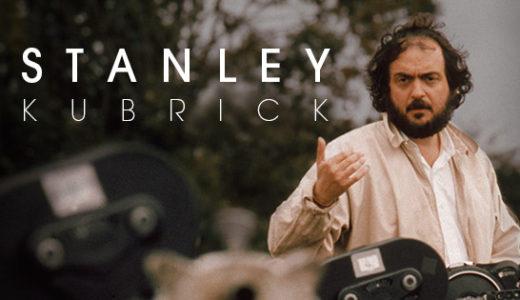 巨匠スタンリー・キューブリック監督のおすすめ映画7選『シャイニング』他