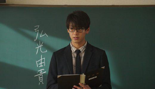誰でも一度は憧れちゃう!教師と生徒の恋愛映画特集