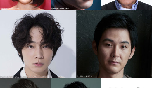 映画『影裏』2020年2月14日公開決定!追加キャストは中村倫也、他