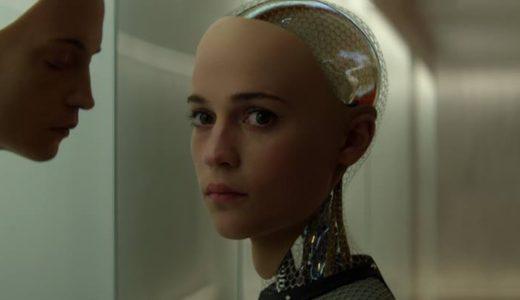 SFスリラー映画『エクス・マキナ』をネタバレ解説 ! AIは人に恋をするの ?