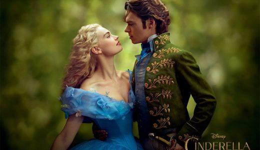 王子様が登場するおすすめ映画10選 | うっとりする胸キュン作品から感動モノまで