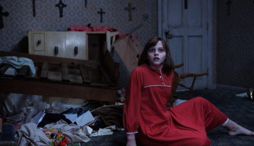 【閲覧注意】 実話を基にした戦慄のホラー映画特集|サイコキラーや呪いの館は実在した!