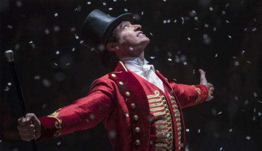 華やかで時に切ないサーカス映画おすすめ10選 | 異世界の魅力に浸ろう