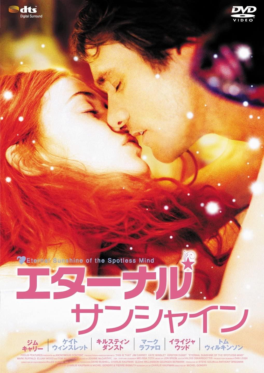 恋愛 大人 映画