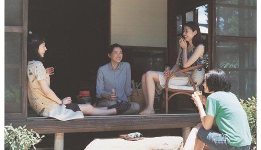 『海街diary』ネタバレあらすじ|鎌倉に住む四姉妹を描いたノスタルジックな家族映画