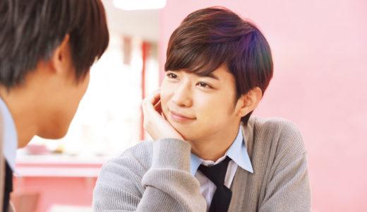 ベビーフェイスが魅力的 ! 千葉雄大の代表作&役柄別おすすめ映画10選