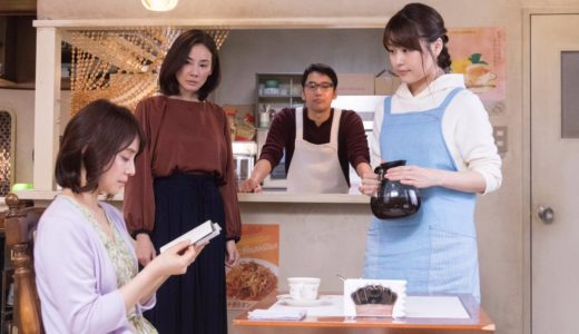 心温まる感動映画『コーヒーが冷めないうちに』あらすじネタバレ