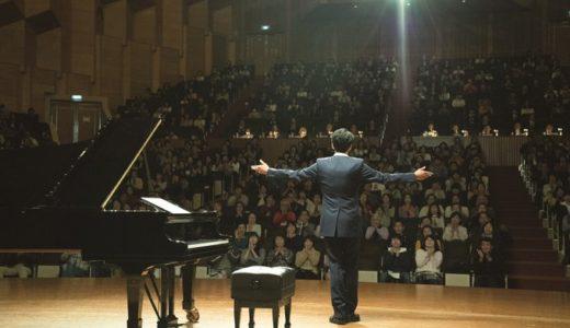 美しいピアノの旋律に酔いしれるおすすめ映画10選