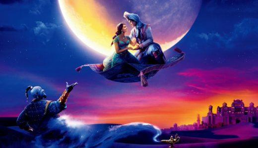 実写化映画『アラジン』が人気の理由を解説|歌と豪華キャスト/吹き替えが魅力