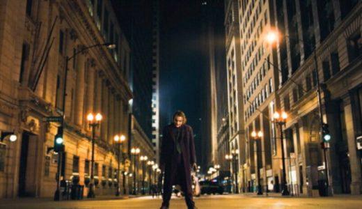 バットマンシリーズ6作目『ダークナイト』結末あらすじネタバレ | 狂気の怪演に引き込まれる!