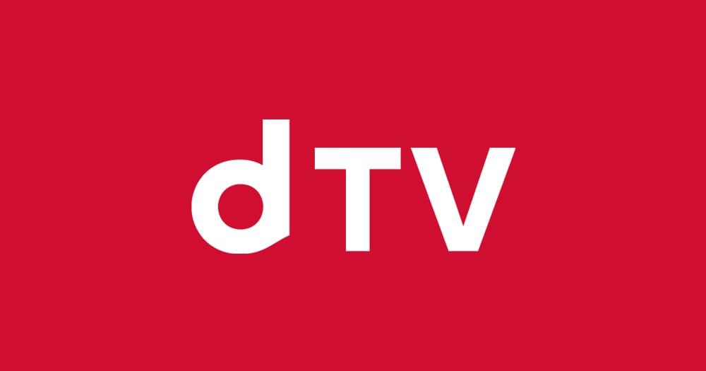 洋画配信サービス5位 dtvのロゴ