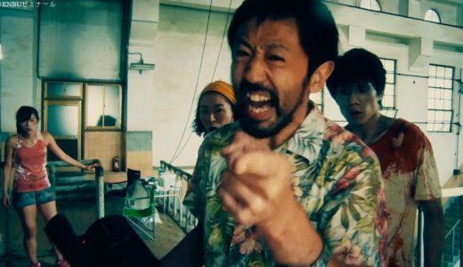 映画『カメラを止めるな!』フル動画を無料視聴する方法 | ネタバレ厳禁の話題作
