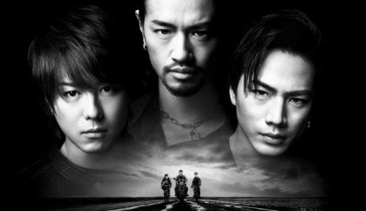 映画・ドラマ『HiGH&LOW(ハイアンドロー)』フル動画を全作無料で視聴しよう!配信中のVOD