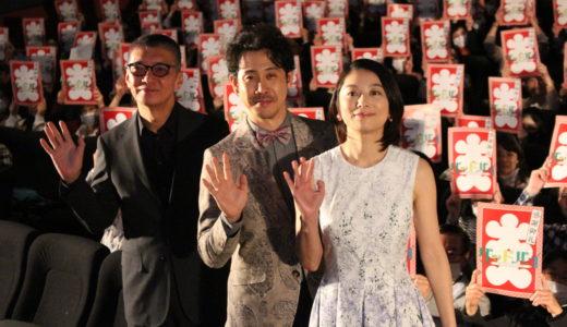 『グッドバイ〜嘘からはじまる人生喜劇〜』舞台挨拶|大泉洋&小池栄子、最後の夫婦漫才