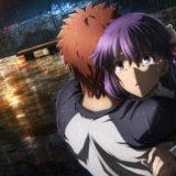 劇場版『Fate』のフル動画を無料視聴する