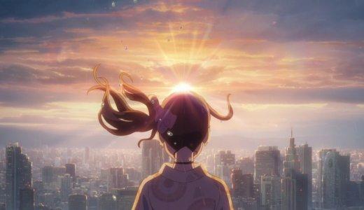 映画『天気の子』の印象的な名言集!心に残るセリフをご紹介