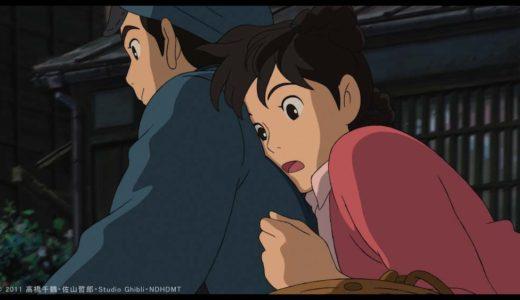 『コクリコ坂から』のあらすじネタバレ!昭和を舞台にした青春物語の魅力を紹介