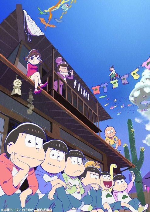 おすすめアニメ30『おそ松さん』