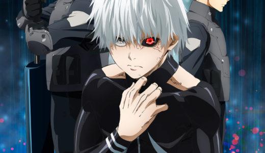 【2021年最新】鬱になるダークファンタジーアニメ15作を厳選