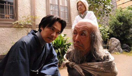 『DESTINY 鎌倉ものがたり』のキャラクターからネタバレあらすじまで徹底解説!