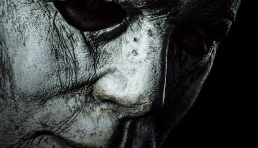 11年ぶりのシリーズ新作映画『ハロウィン』(2018)のネタバレ解説