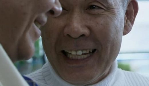 死体に醤油をかける理由は?映画『冷たい熱帯魚』のネタバレ解説
