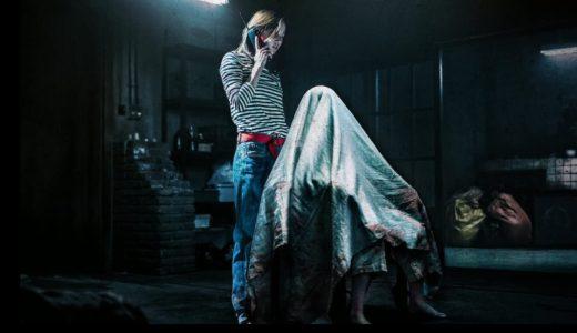 韓国映画『ザ・コール』のあらすじネタバレ&ラストシーン考察