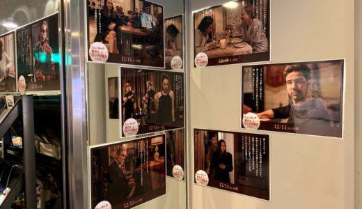 映画『ニューヨーク 親切なロシア料理店』の劇中写真